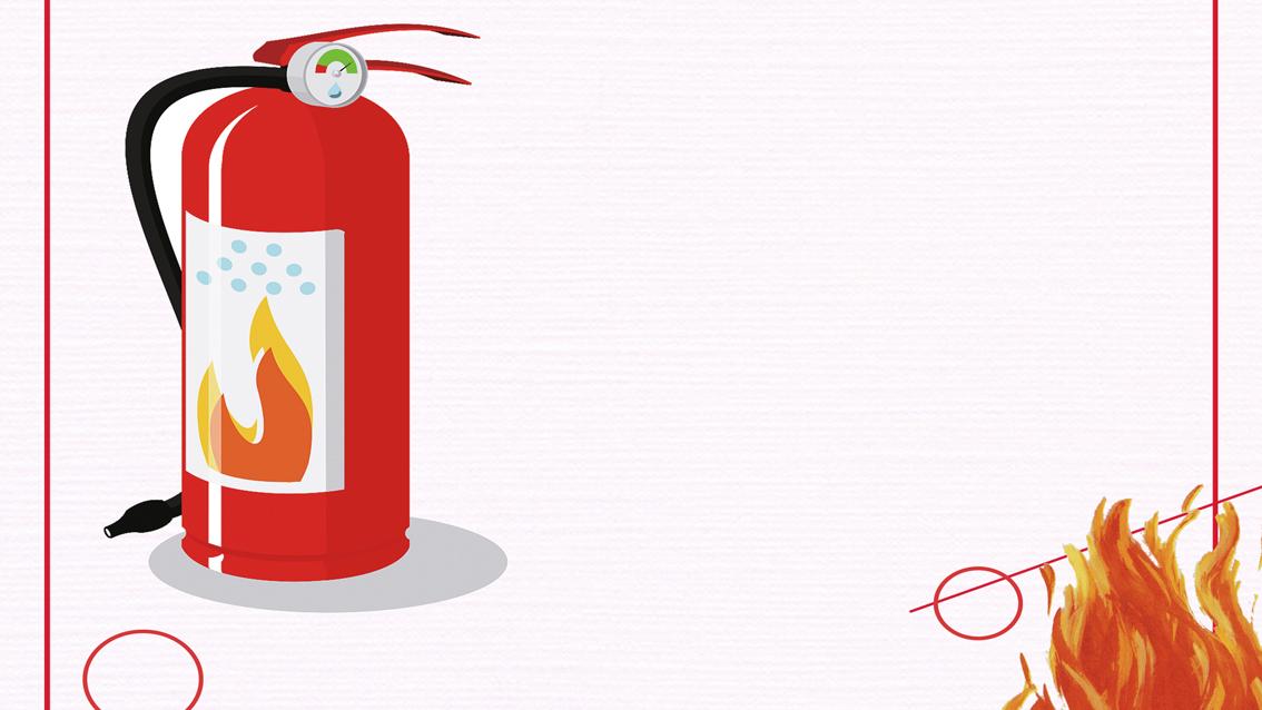 全面构建消防安全责任体系