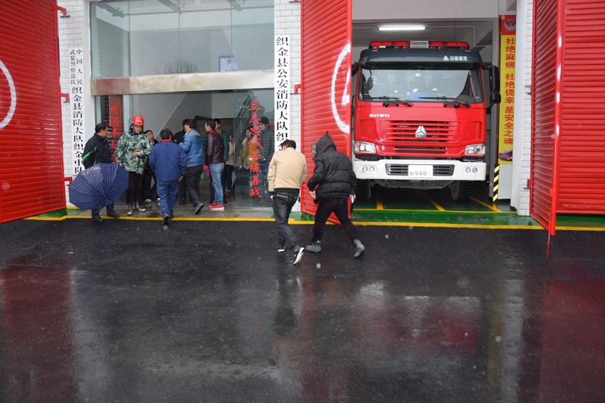 """织金县消防站对外开放 重点单位""""零距离""""体验消防"""
