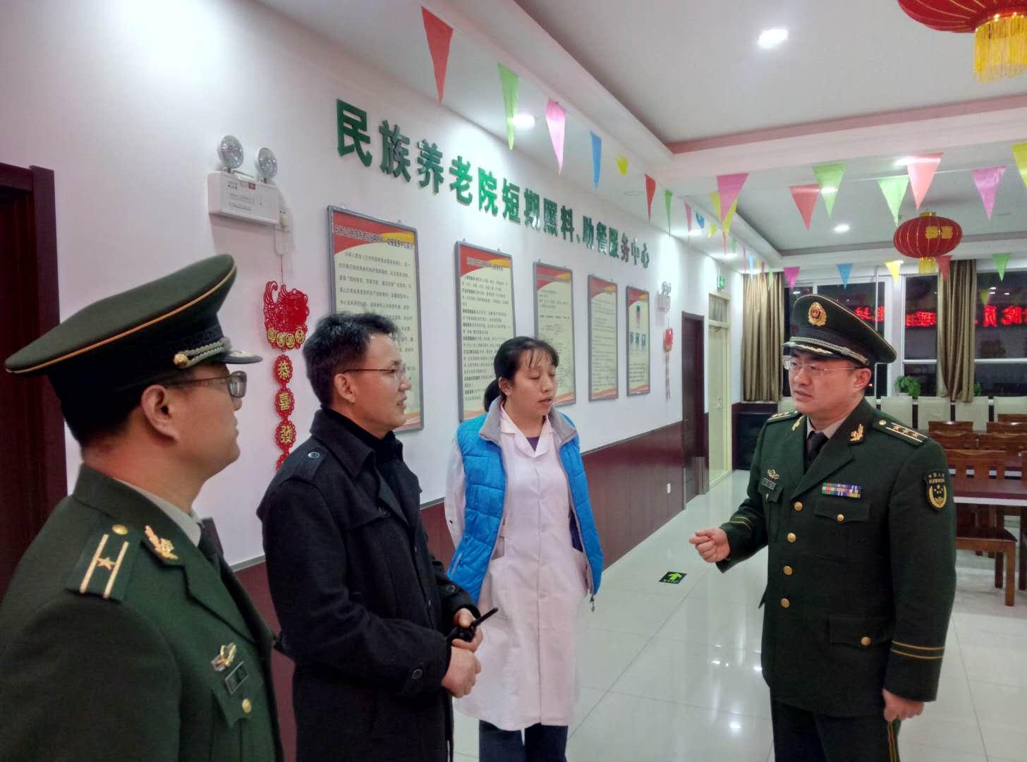 专业评估  专家诊断  专项治理 综合提升北京市养老机构消防安全管控水平