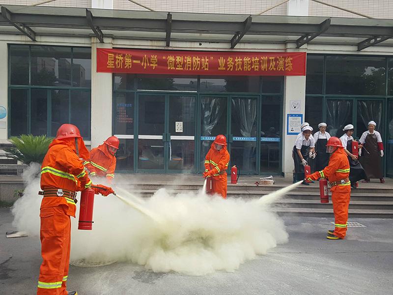 消防安全重点单位微型消防站建设标准(试行)