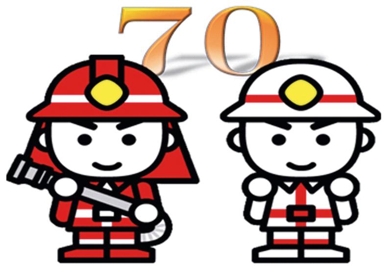 """历经70年的日本""""自治体消防制度"""""""