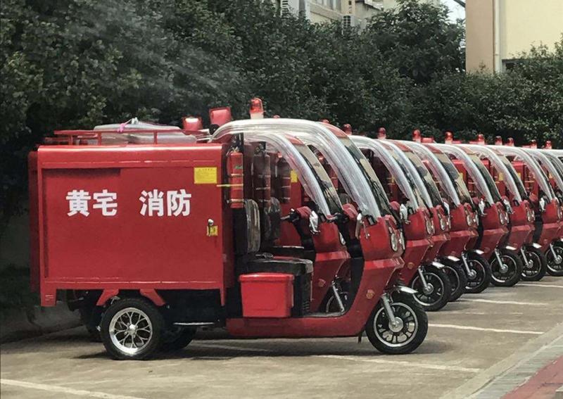 乡镇消防队标准