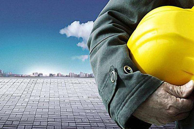 第九届中国国际安全生产论坛将于10月在杭举办
