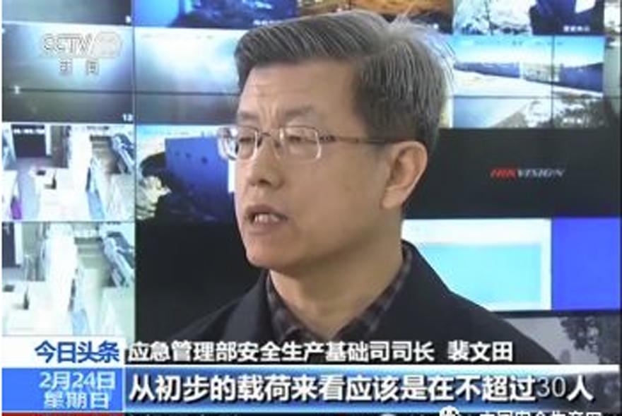 内蒙古矿企事故死亡人数增至22人,初步调查结果来了!