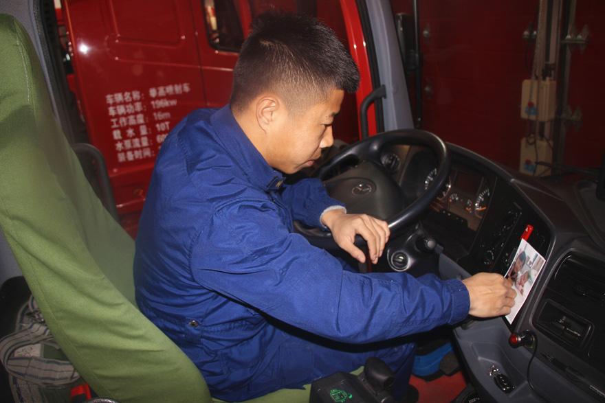 内蒙古兴安盟:亲情促安全