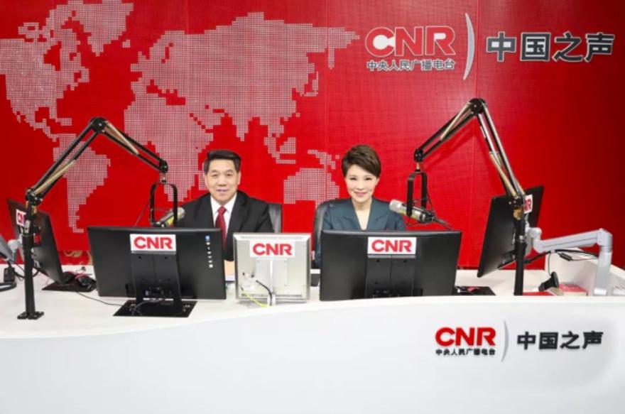 应急管理部副部长郑国光:守住人民生活生产生命的安全防线
