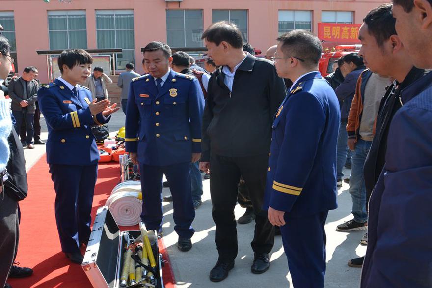 昆明高新区:小型消防站车辆器材配发仪式