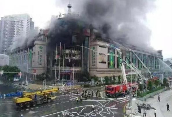 """四川达州市""""6·1""""重大火灾事故调查报告"""