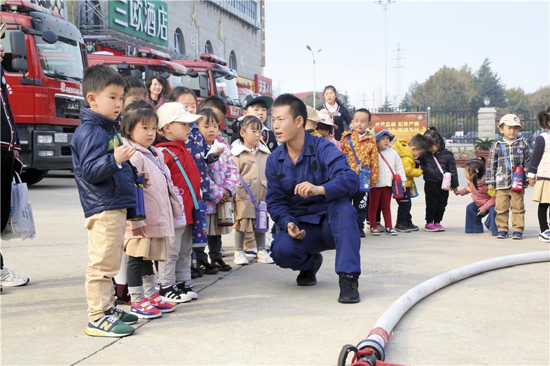《中国消防》杂志2019年度新闻奖评选开始啦