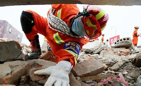 """国务院办公厅关于印发国家突发事件应急体系建设""""十三五""""规划的通知"""