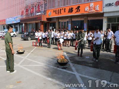赤峰消防走进辖区酒店开展安全知识培训活动