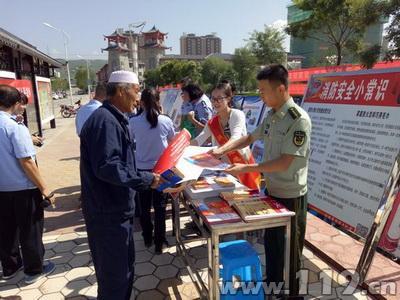 宁夏泾源县消防志愿者开展宣传活动