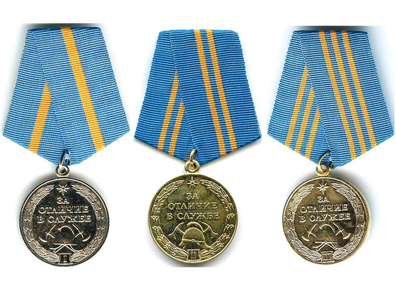 1-4:俄罗斯联邦紧急情况部的优异服务奖章(共三级).jpg