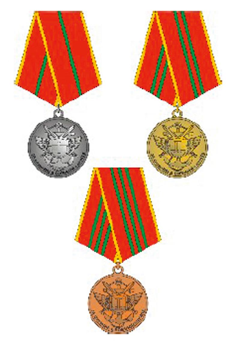 1-5:俄罗斯联邦紧急情况部的优异服役奖章(共三级).jpg