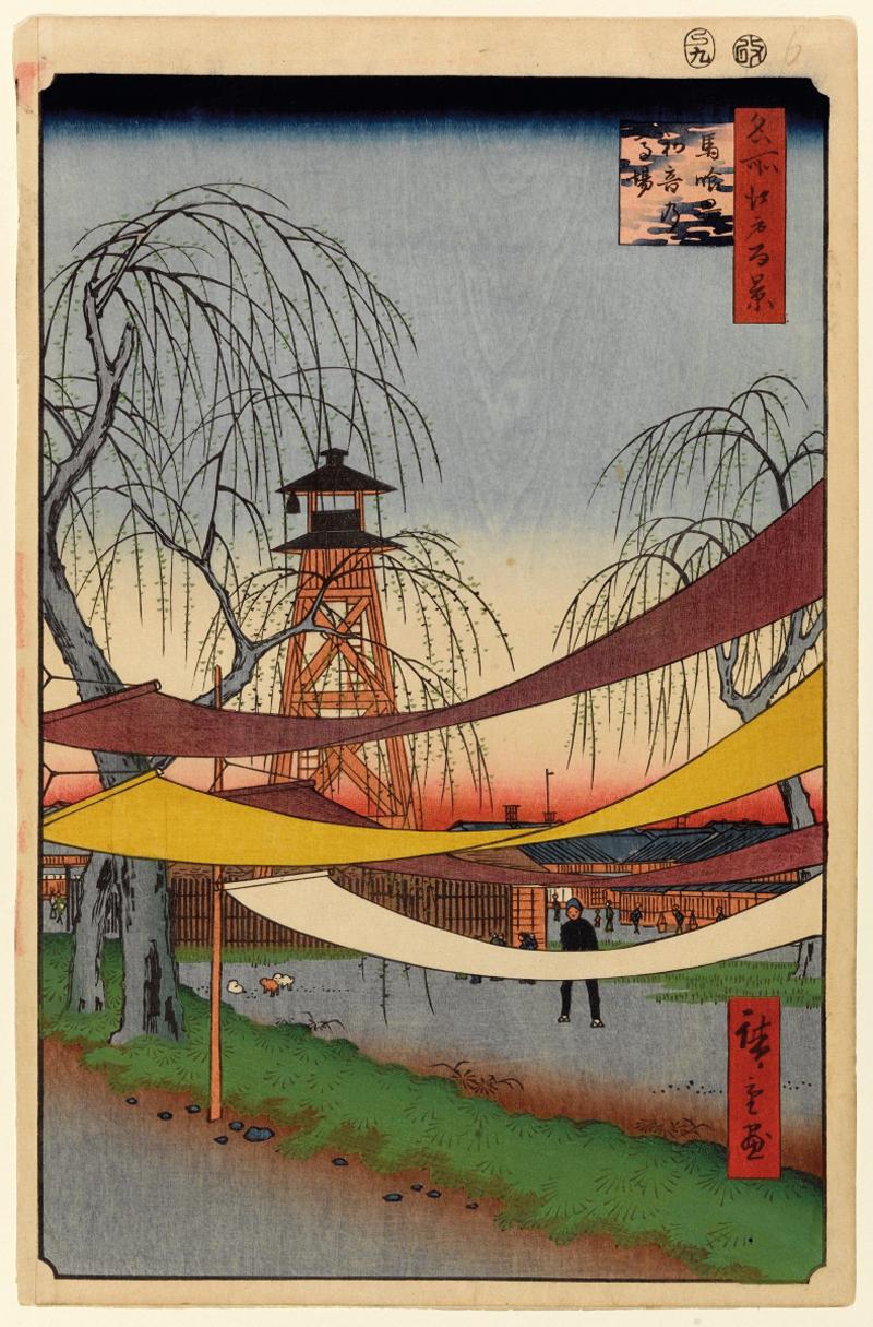 图2:古代日本的望火楼.jpg
