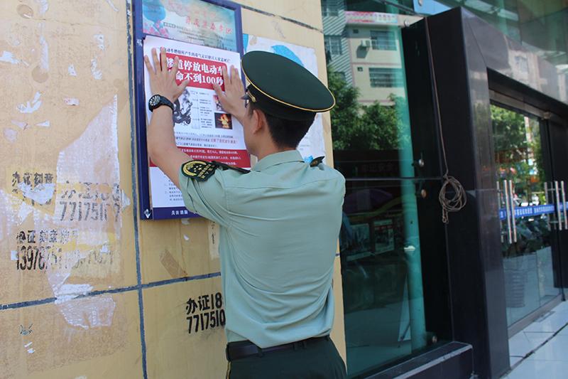 4-1 深入辖区张贴《通告》加强电动车火灾防范(雷萍摄).JPG