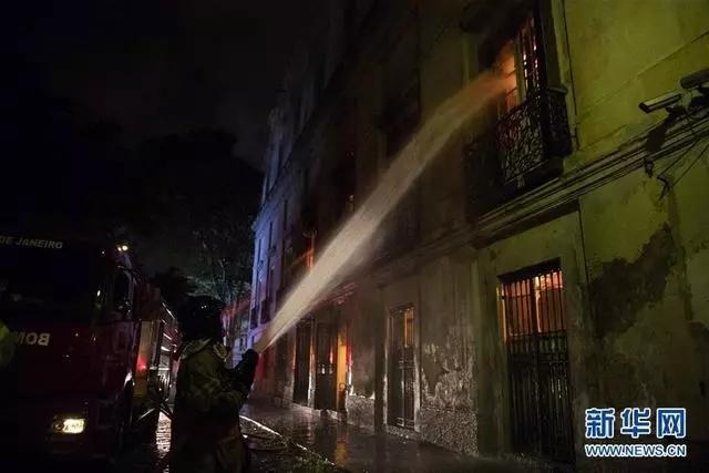痛惜!巴西国家博物馆发生大火 2000万件藏品毁于一旦