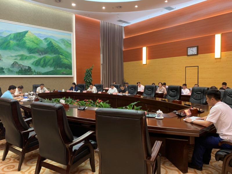 萍乡市委、市政府专题学习新修订消防法