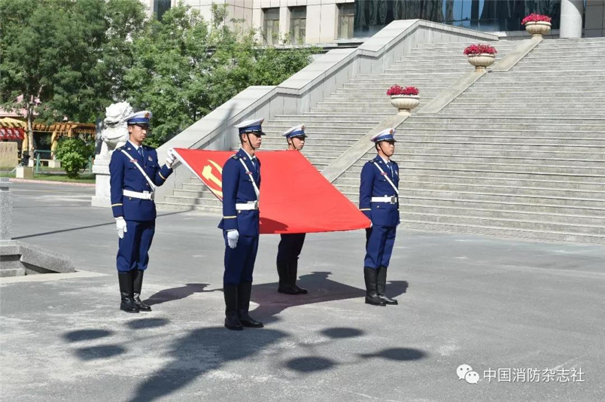 各地消防开展建党98周年庆祝活动