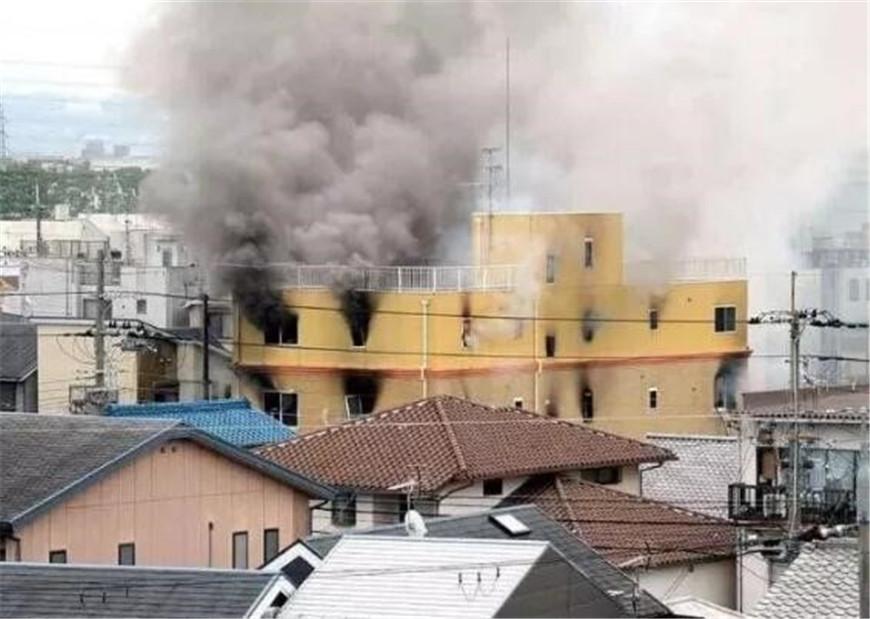 日本京都京阿尼火灾已致33死