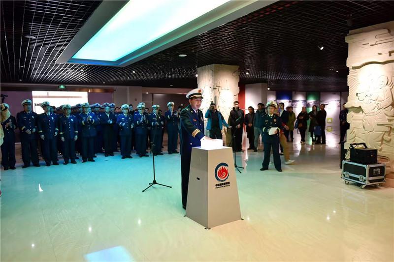 中国消防博物馆今起重新开放