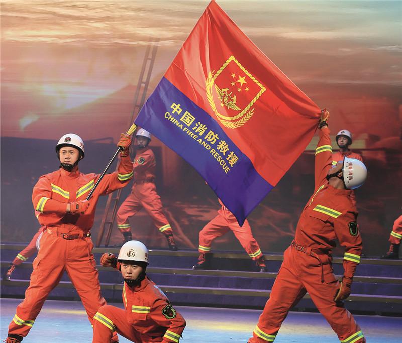 """致敬""""火焰蓝 """"——写在国家综合性消防救援队伍组建一周年之际"""