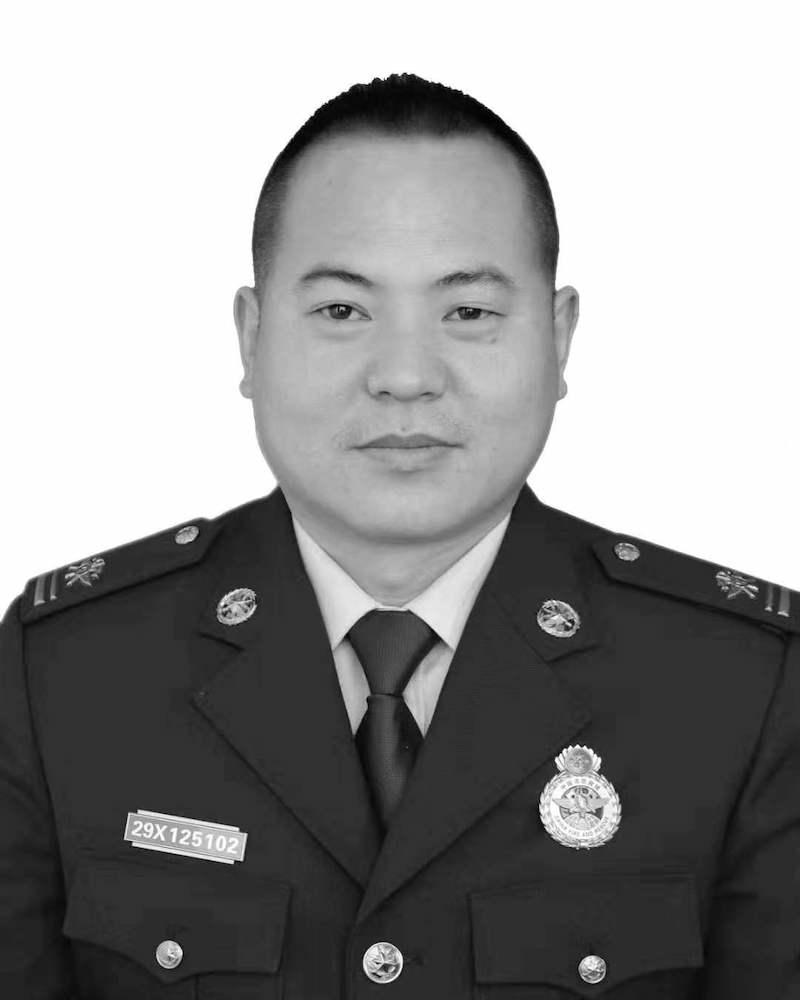 应急管理部批准马小龙同志为烈士